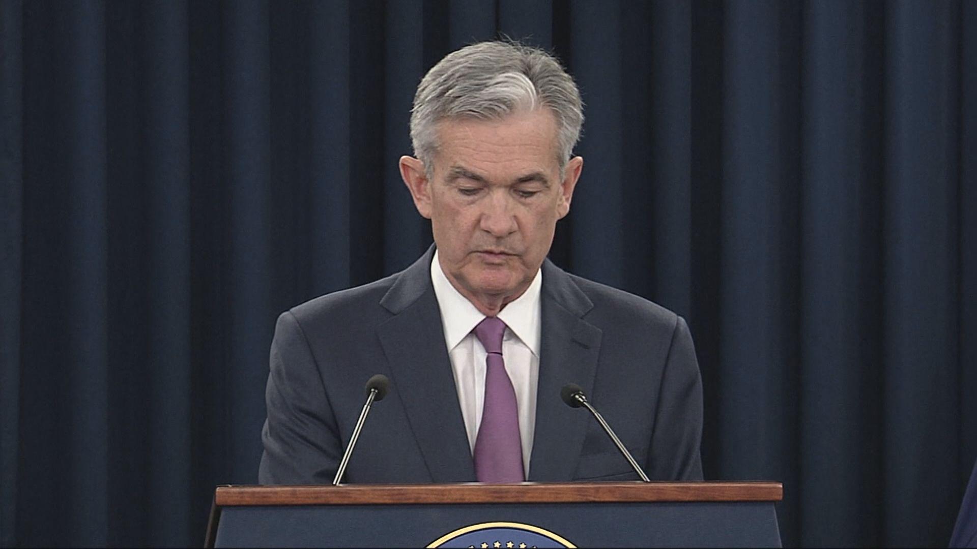 鮑威爾:目前利率水平適中 政策適當