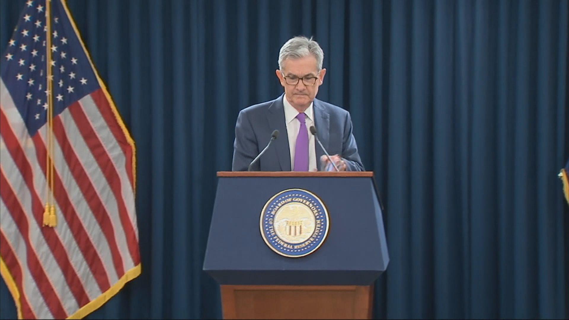 鮑威爾:聯儲局將動用所有工具來支持經濟