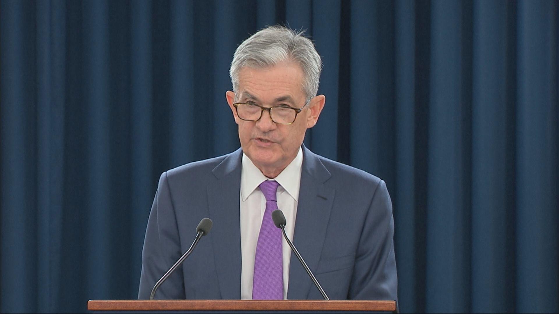 鮑威爾:美國經濟完全復甦還有很長的路要走