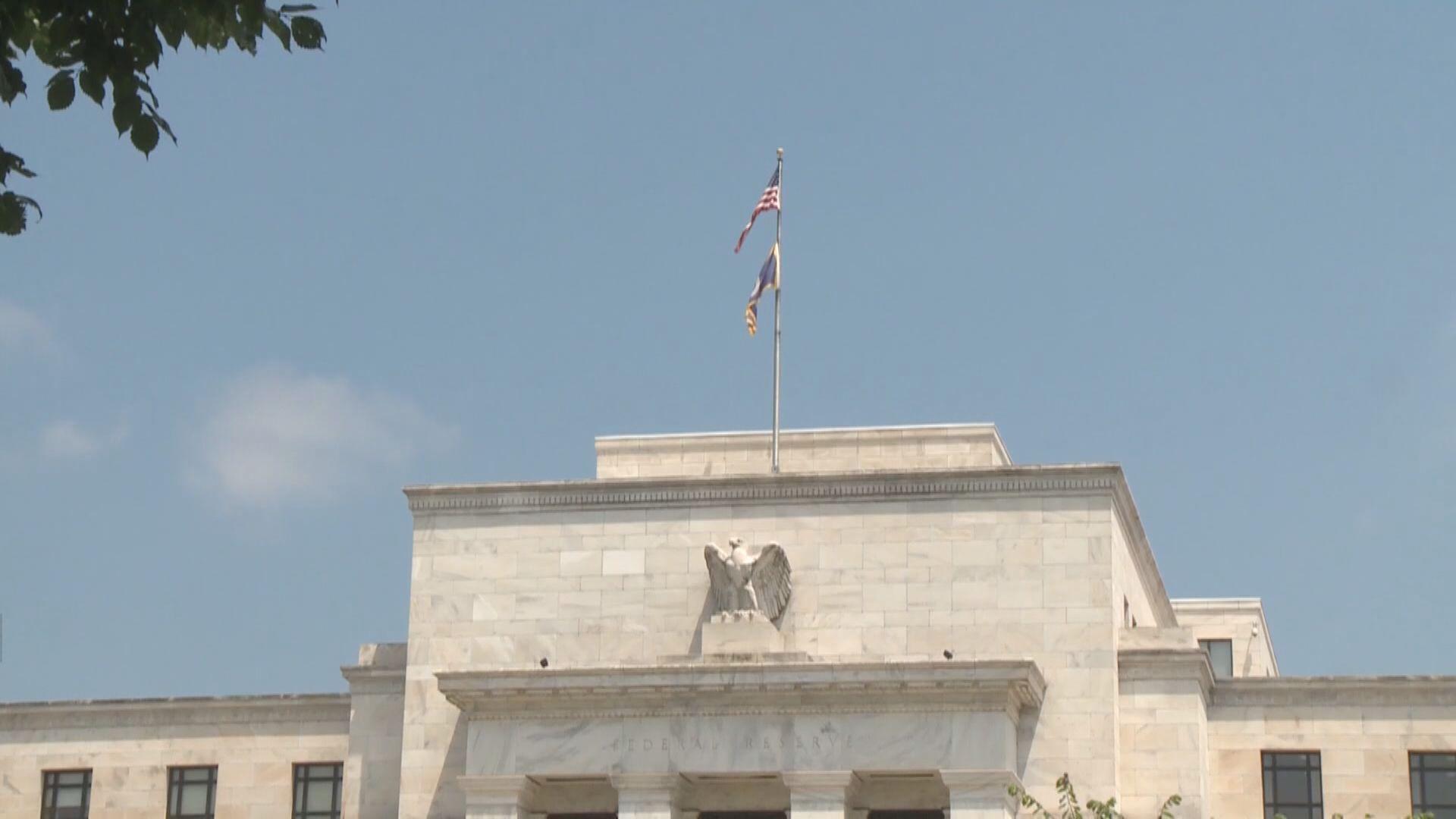 聯儲局高層暗示短期將維持利率不變