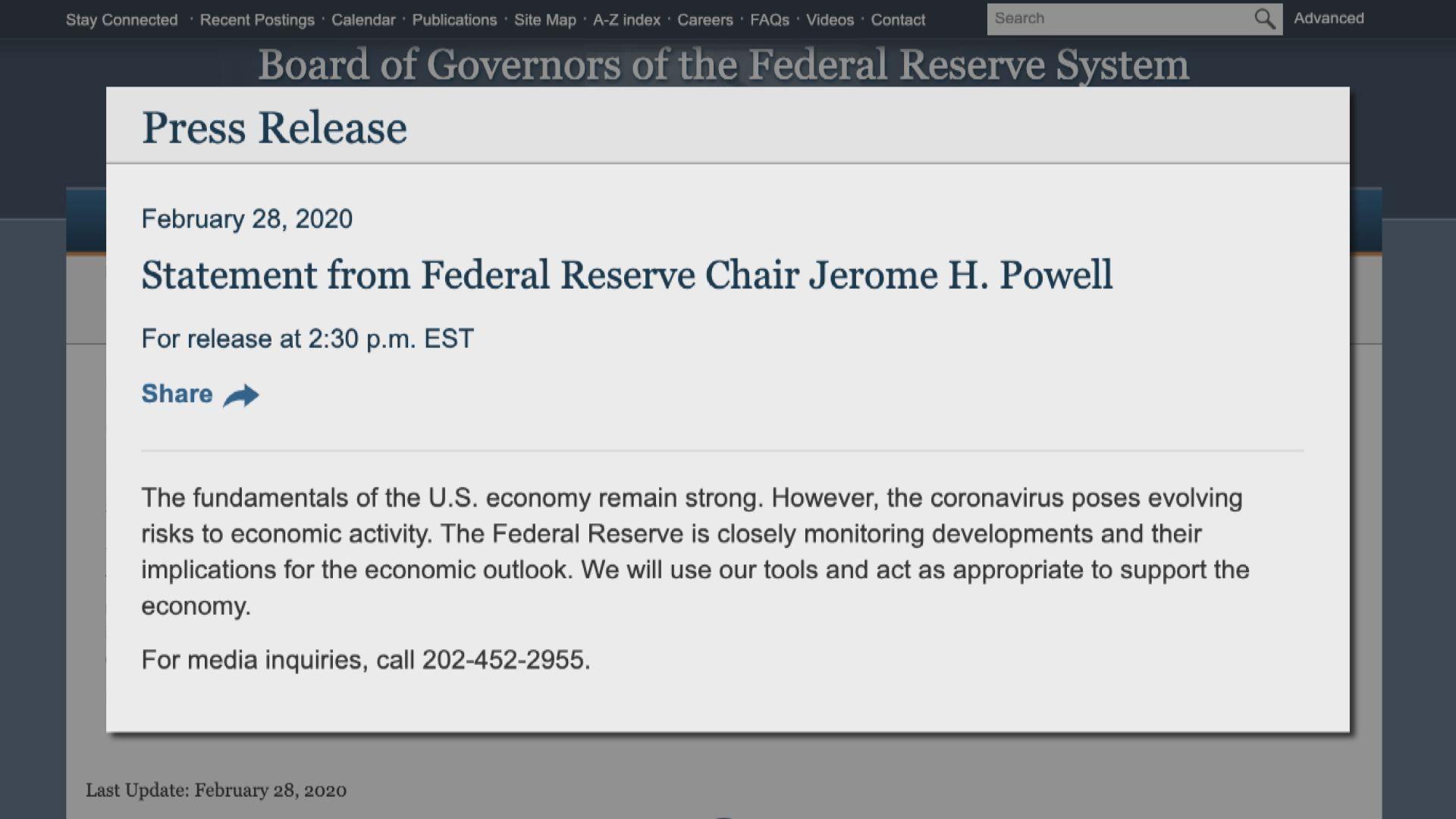 鮑威爾:正密切監察疫情 將適當採取行動支持經濟