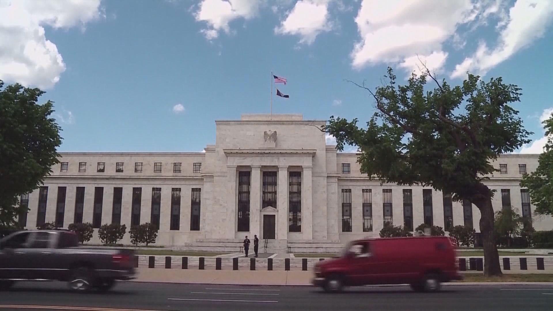 聯儲局貨幣政策報告:疫情對美國和全球經濟風險仍高