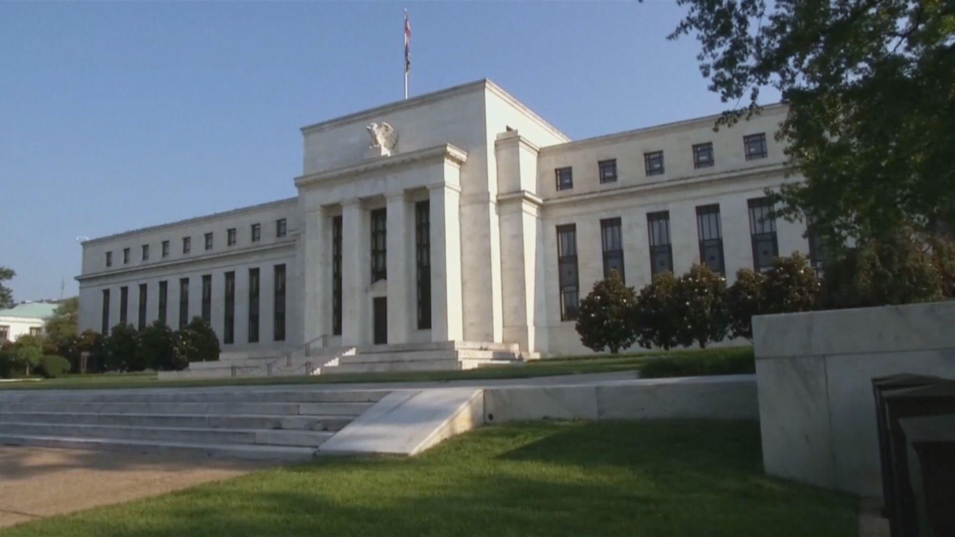 聯儲局貨幣政策報告:美企破產風險仍然相當高