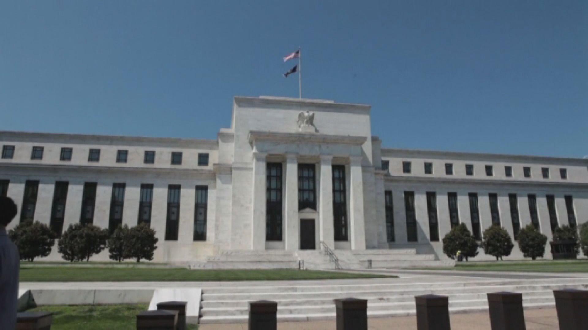 鮑威爾: 美國經濟近幾個月復甦步伐已經放緩