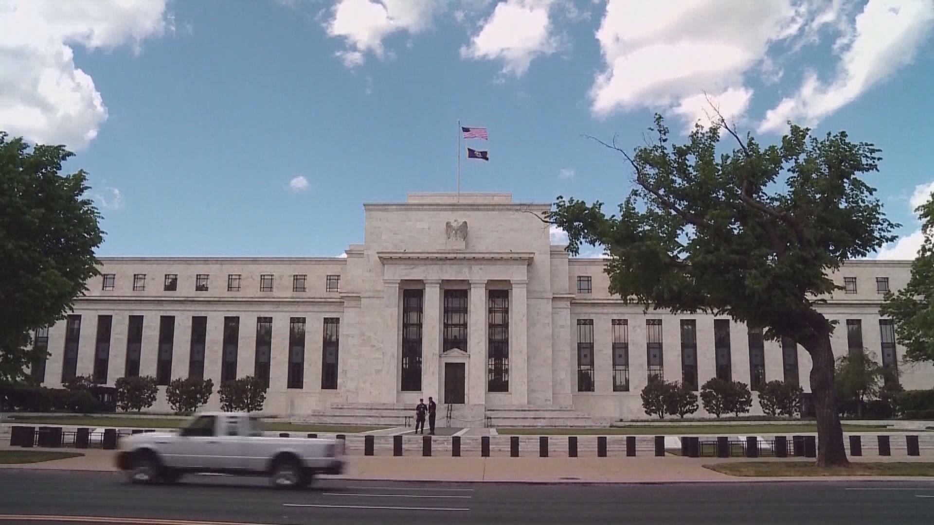 聯儲局警告若疫情加劇 股票等資產價格將大跌