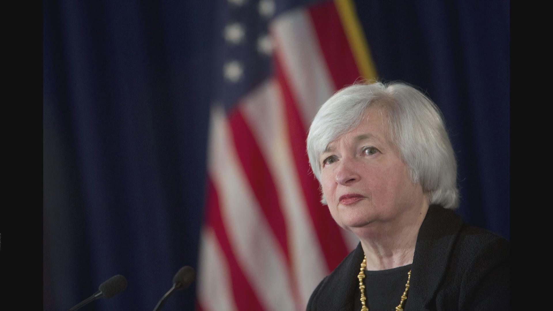 耶倫料聯儲局將有更多行動應對經濟下行風險