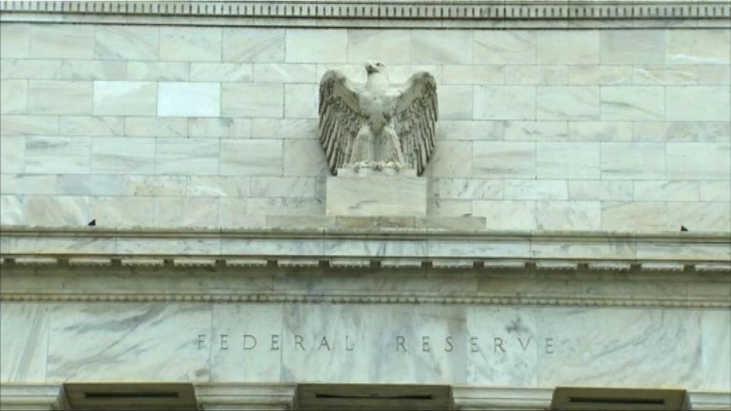 《褐皮書》:美國經濟以溫和至適度步伐擴張