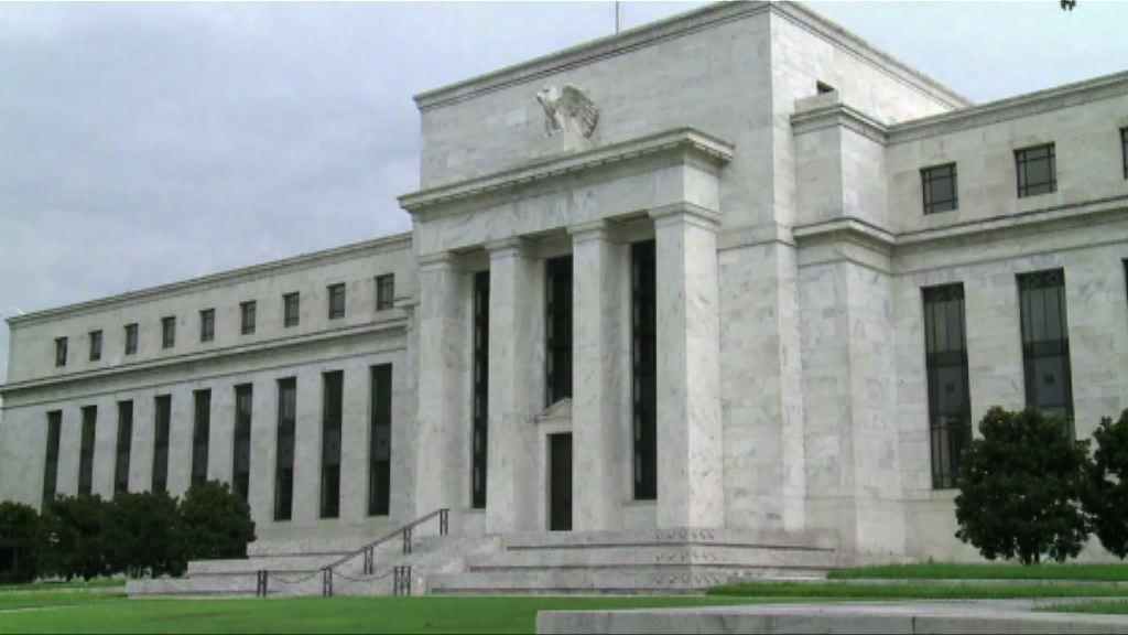特朗普:下周宣布聯儲局新主席提名人選