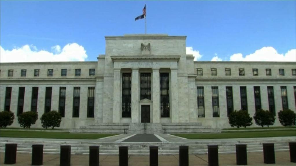 美國聯儲局加息四分一厘