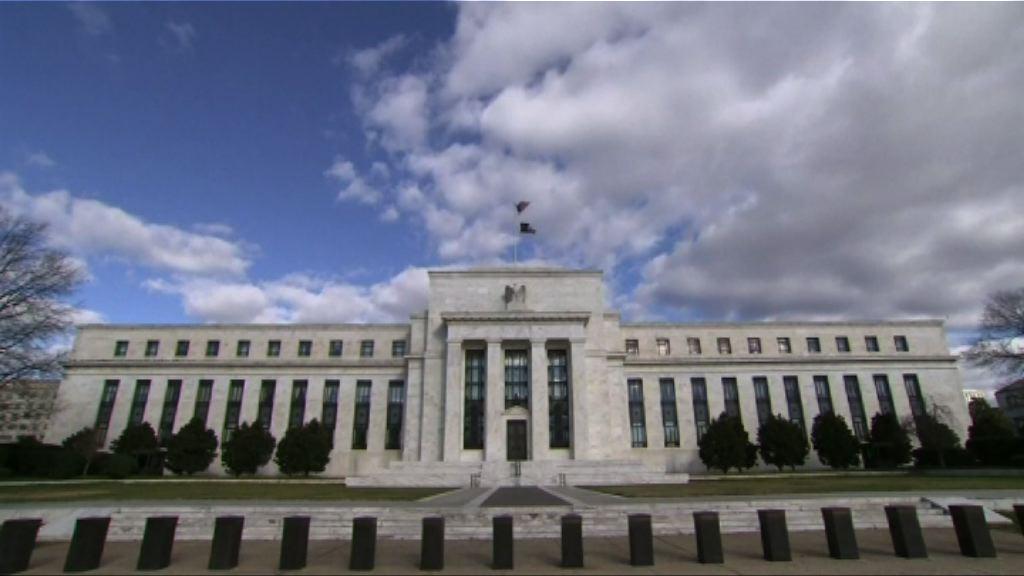 聯儲局官員一致認為美國經濟不斷增強