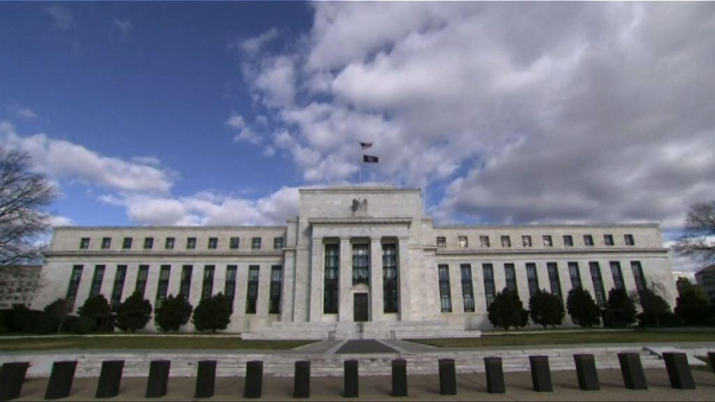 議息紀錄:聯儲局對通脹和繼續加息信心增強