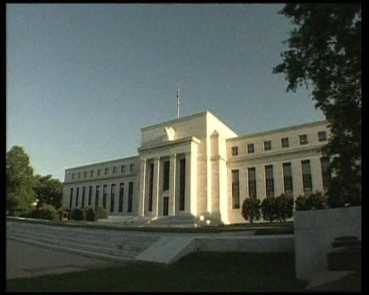 有儲局官員指若經濟強勁或更早加息