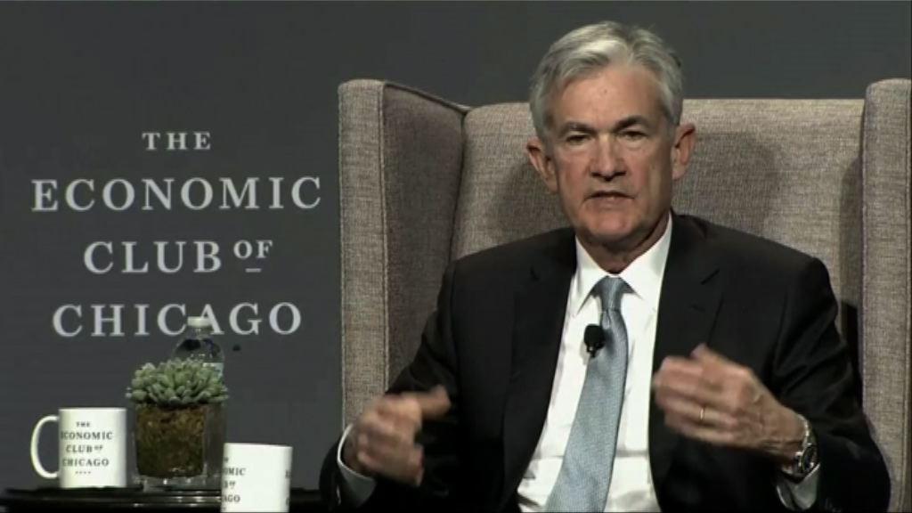 鮑威爾:中美貿易糾紛未影響短期經濟前景