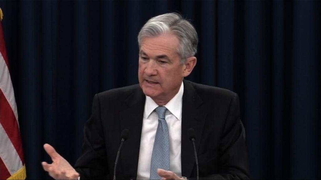 鮑威爾:市場不應對聯儲局加息感驚訝