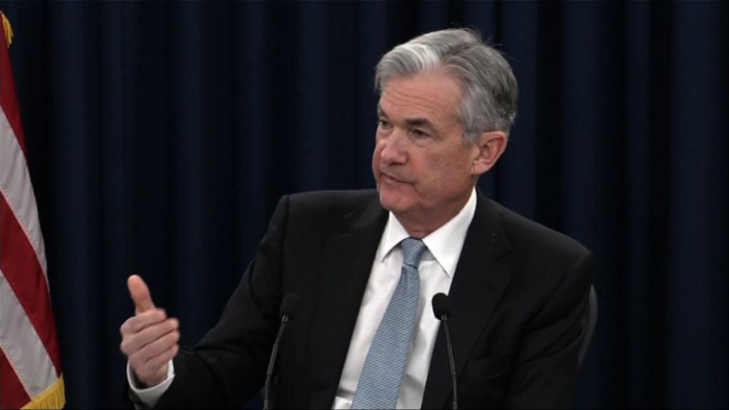 鮑威爾:美經濟良好惟貿易政策帶來風險