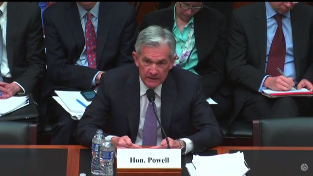 鮑威爾言論令市場預料美國今年加息4次