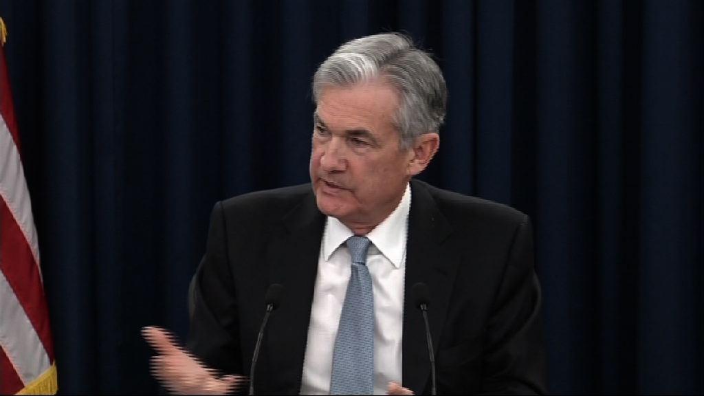 鮑威爾:通脹一直很低 加息上將審慎行事