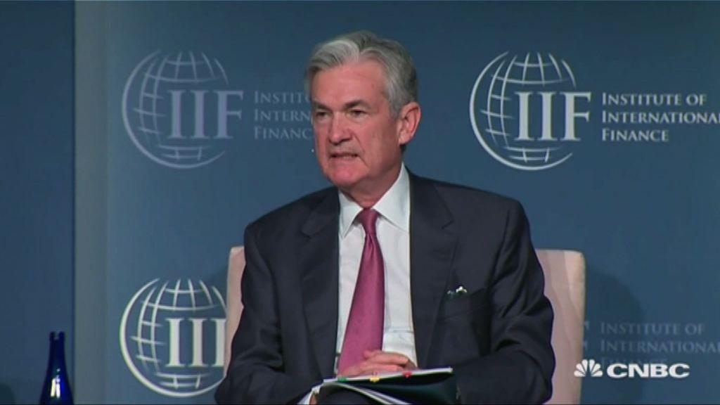 鮑威爾:繼續監察金融風險
