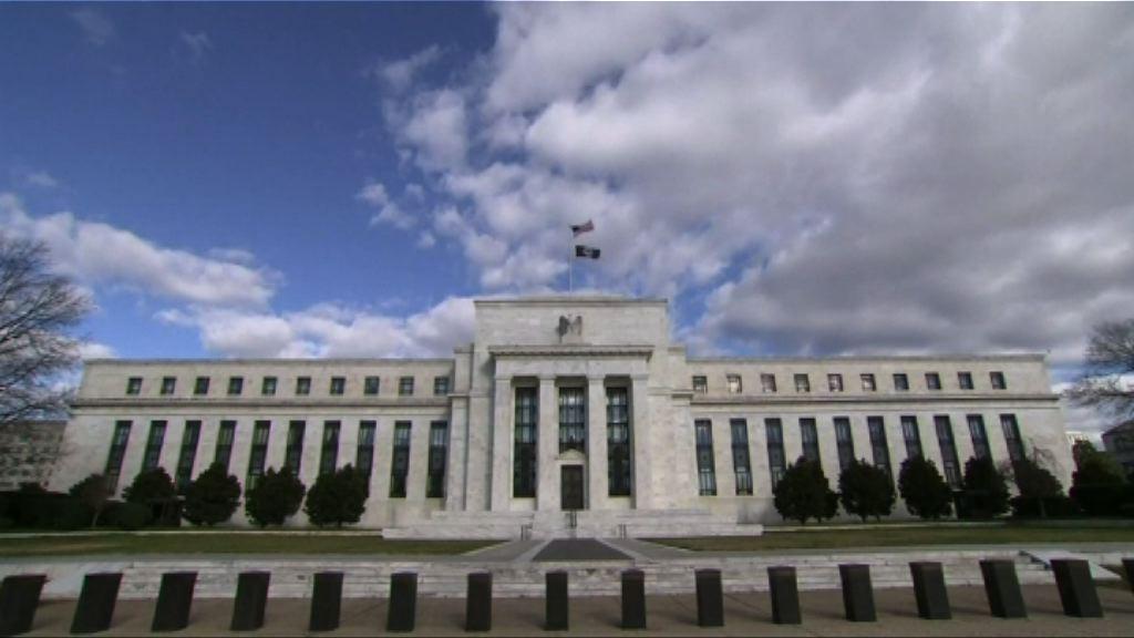 市場料聯儲局6月加息機會率近100%