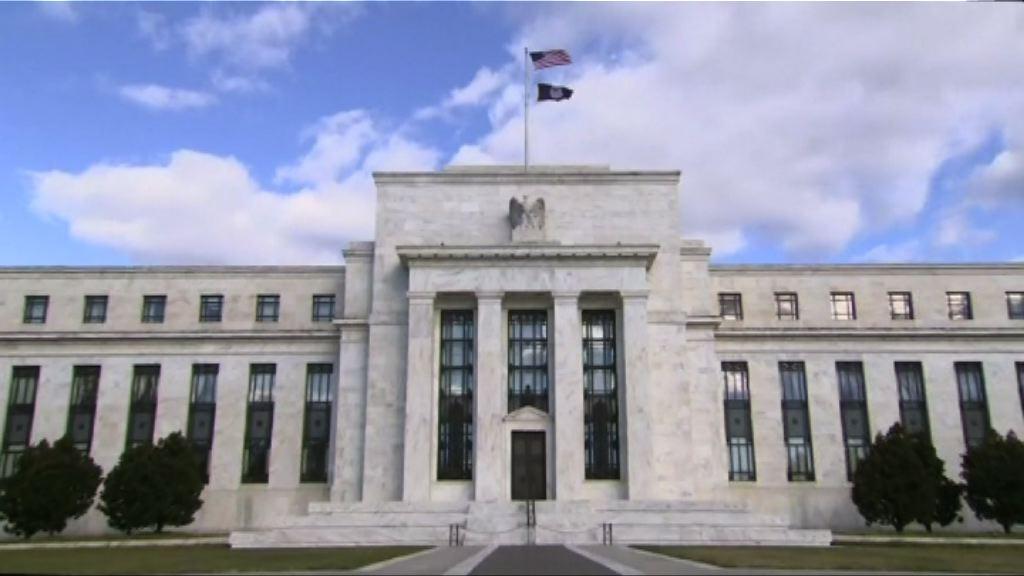 布雷納德:聯儲局應避免過快撤走寬鬆措施