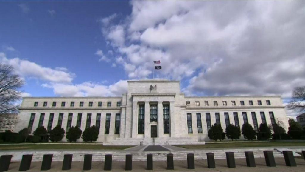 聯儲局貨幣政策報告:股票估值上升壓力持續