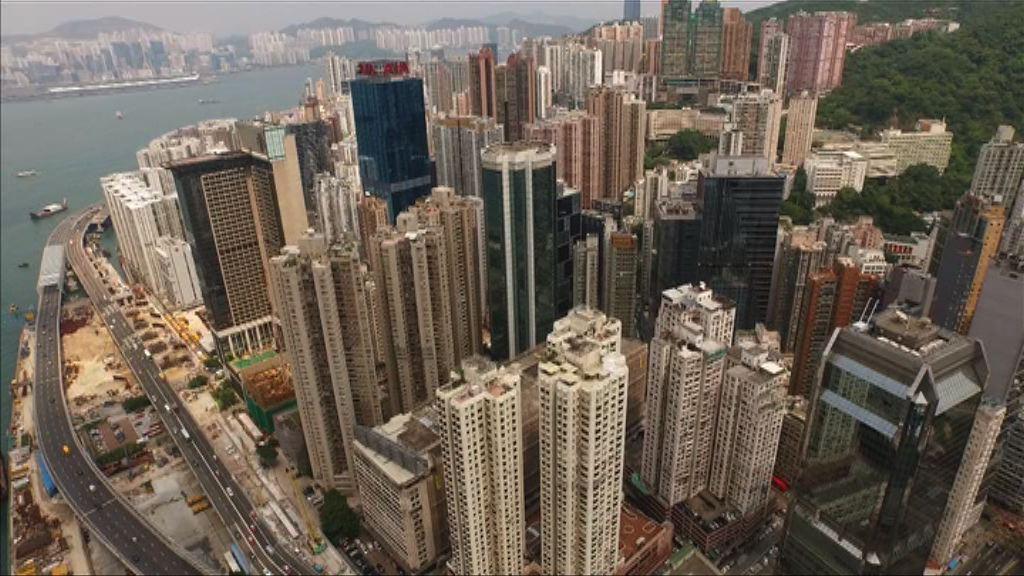 本港樓價或受美國縮表加息影響