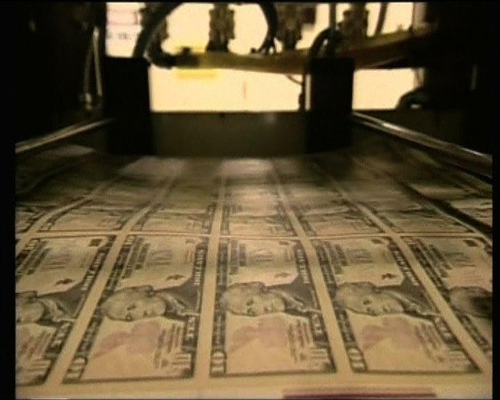 聯儲局指美經濟反彈 進一步縮減買債