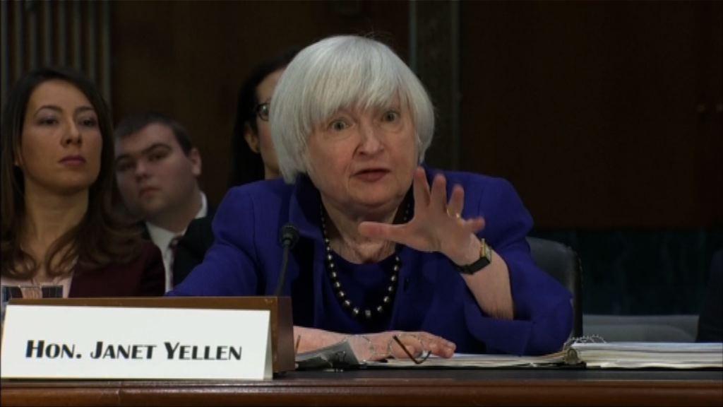 耶倫:若通脹及就業符合預期有必要加息