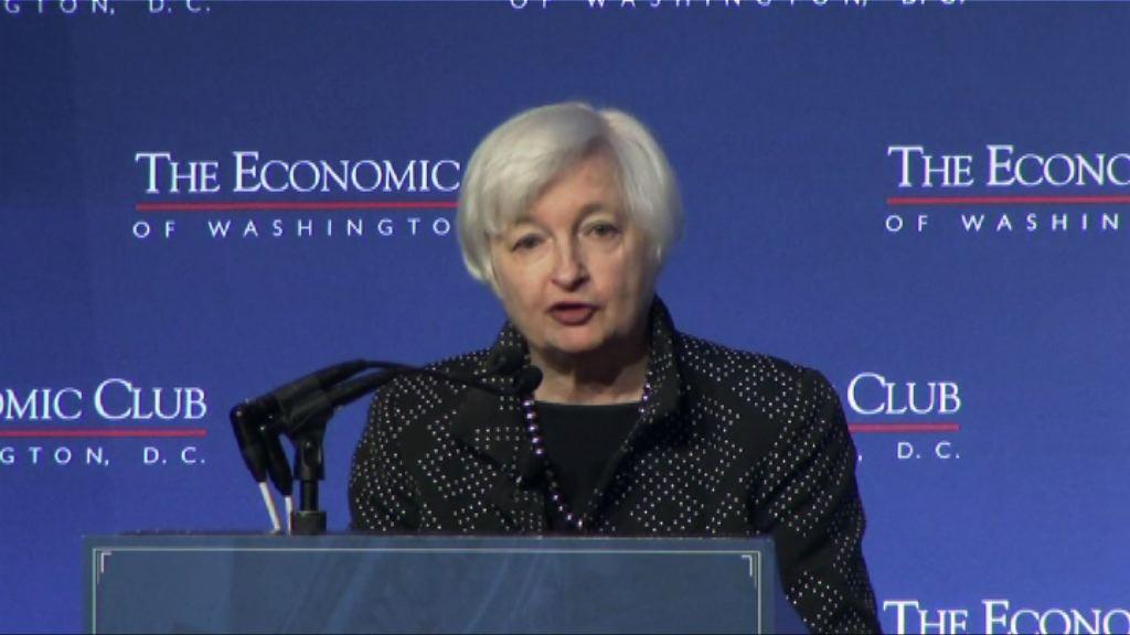 耶倫:美國經濟接近目標 逐步加息合理