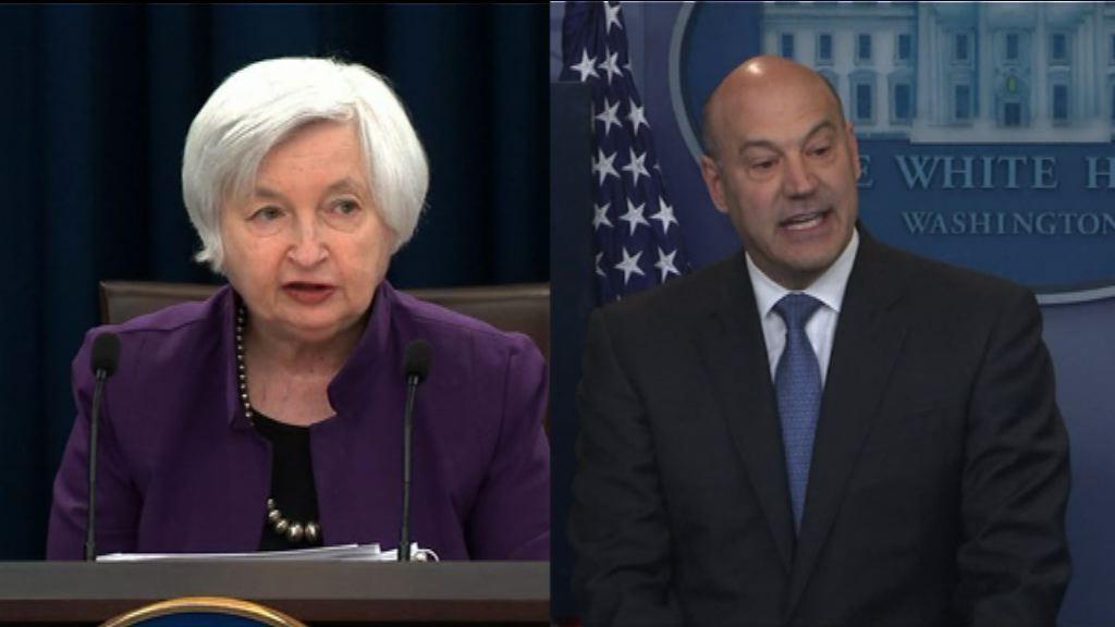 特朗普:耶倫和科恩均是下任聯儲局主席人選