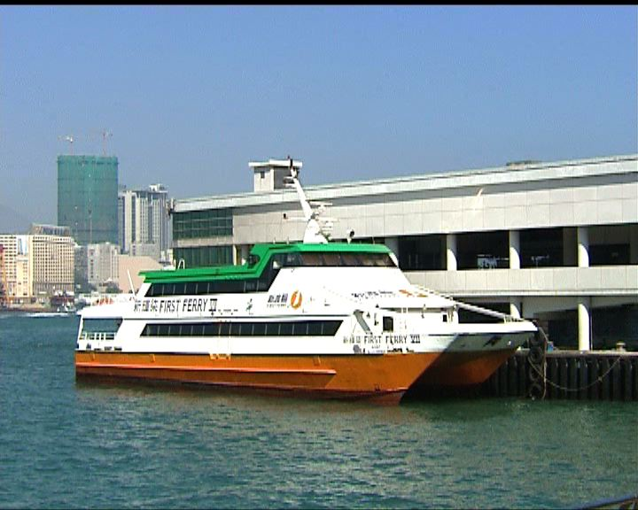 運輸署批准離島六條航線續牌三年