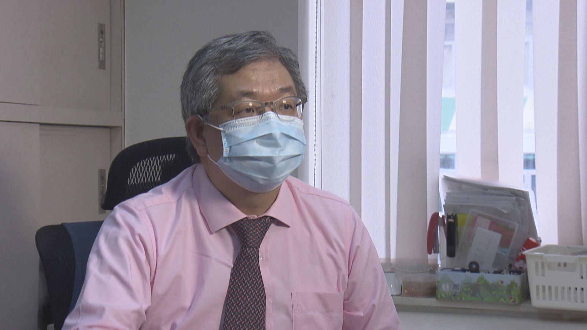醫務化驗所總會主席:暫停華大外出採樣可讓華大改善檢測流程