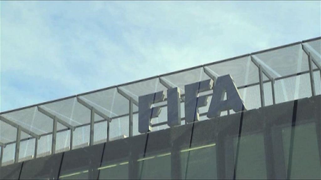 國際足協解散轄下反種族歧視小組