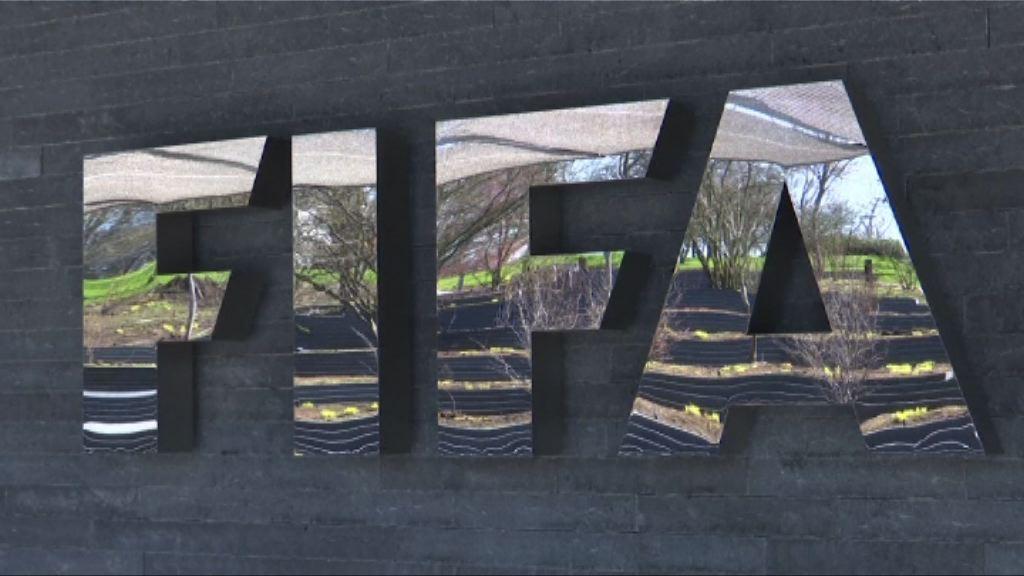 2026世盃決賽周名額增至48隊