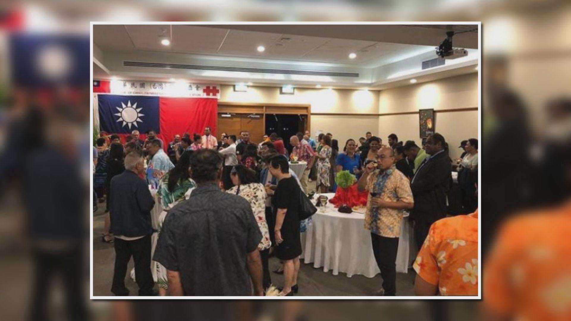 兩岸外交人員據報在斐濟發生衝突