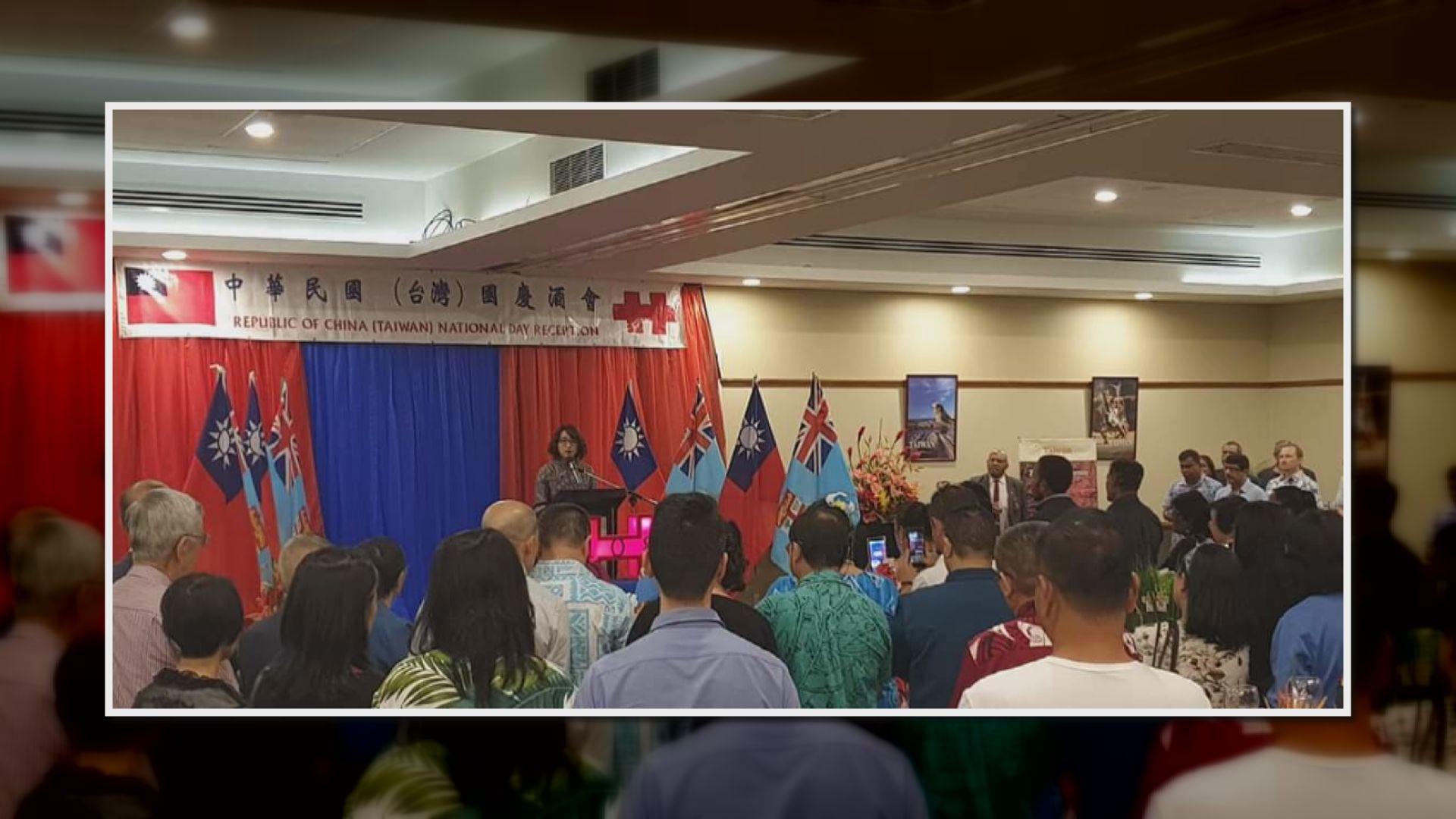 兩岸派駐斐濟人員日前肢體衝突 斐濟警方:各方同意外交層面處理