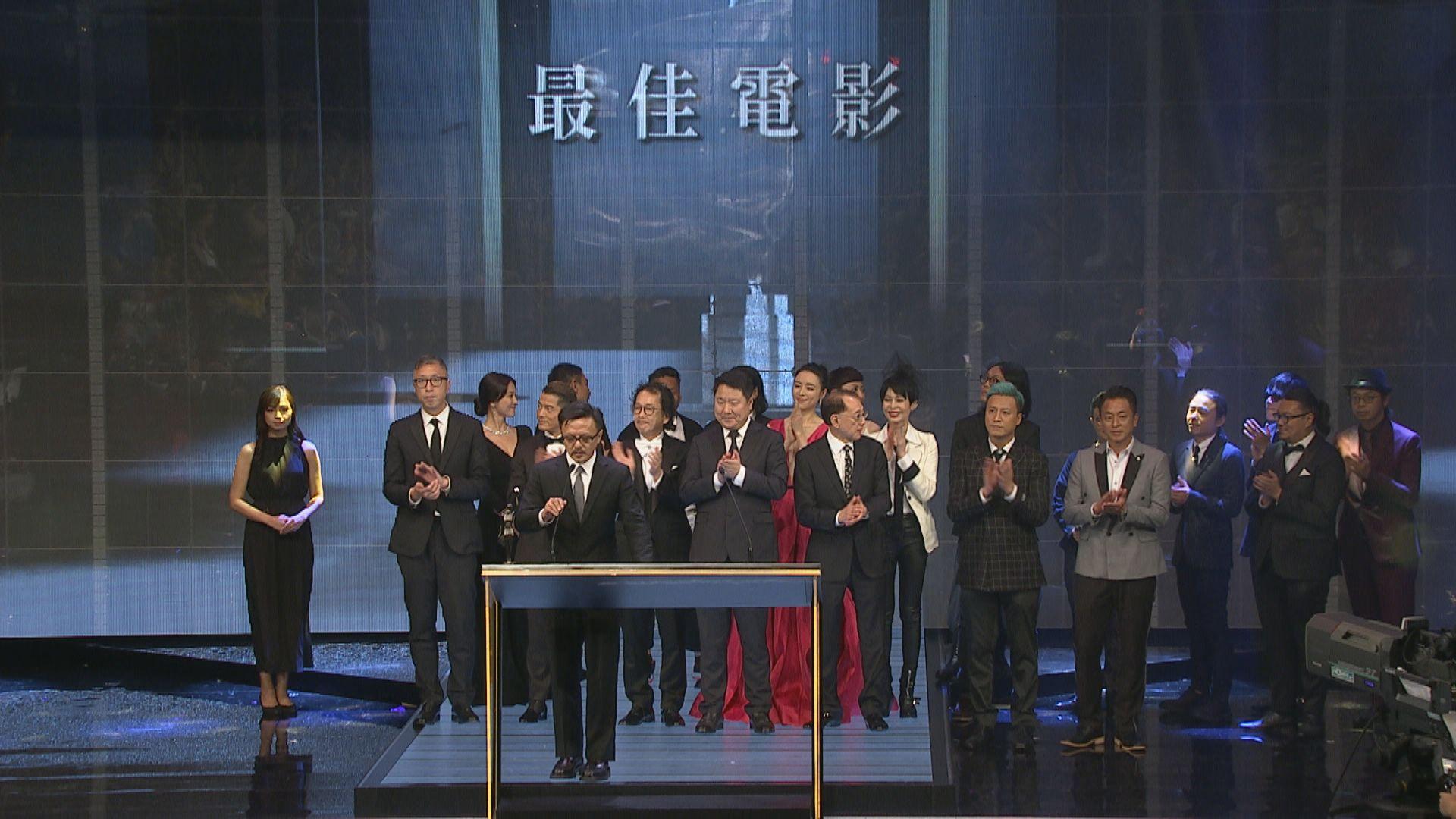 《無雙》囊括最佳電影等七個獎項