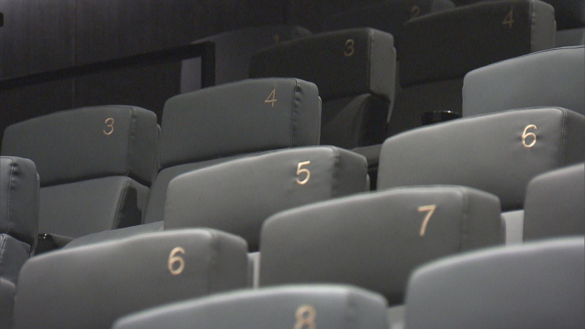 【開畫無期】戲院冀農曆新年重開 否則有經營危機