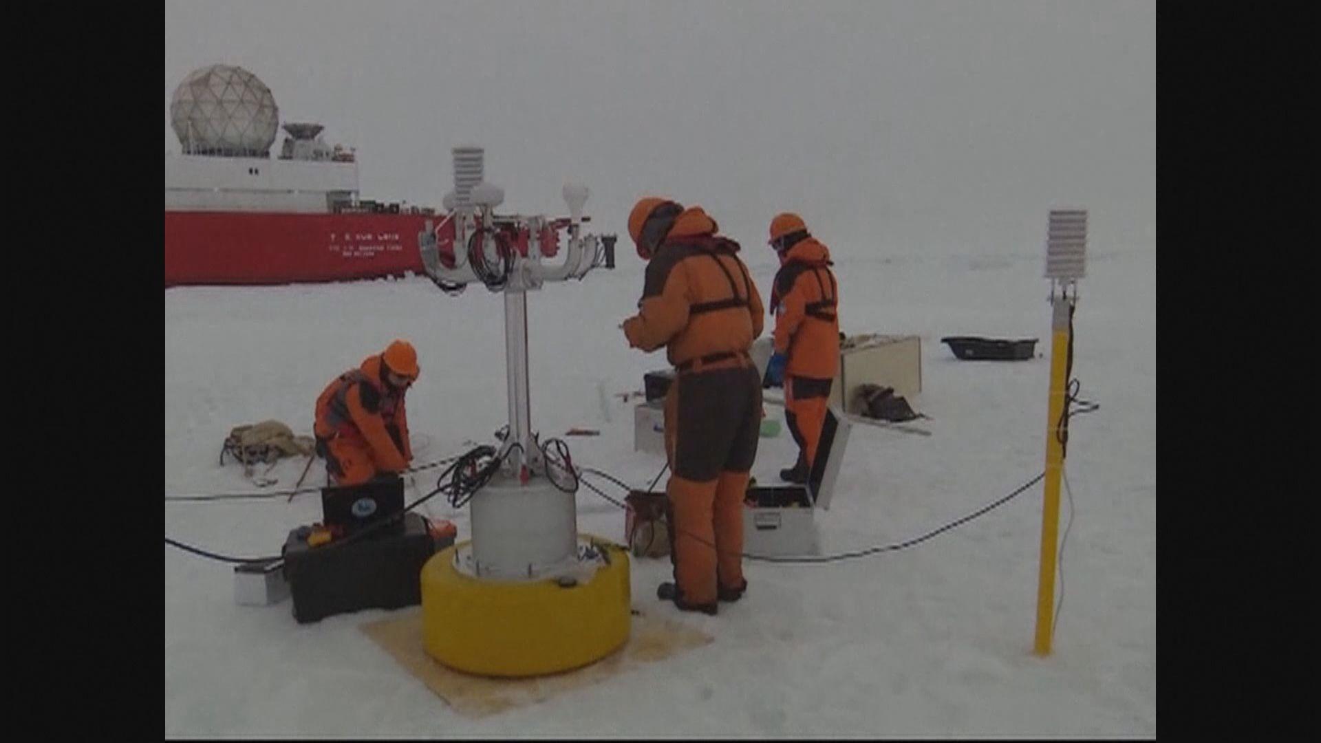 蓬佩奧警告提防北極變成另一個南海