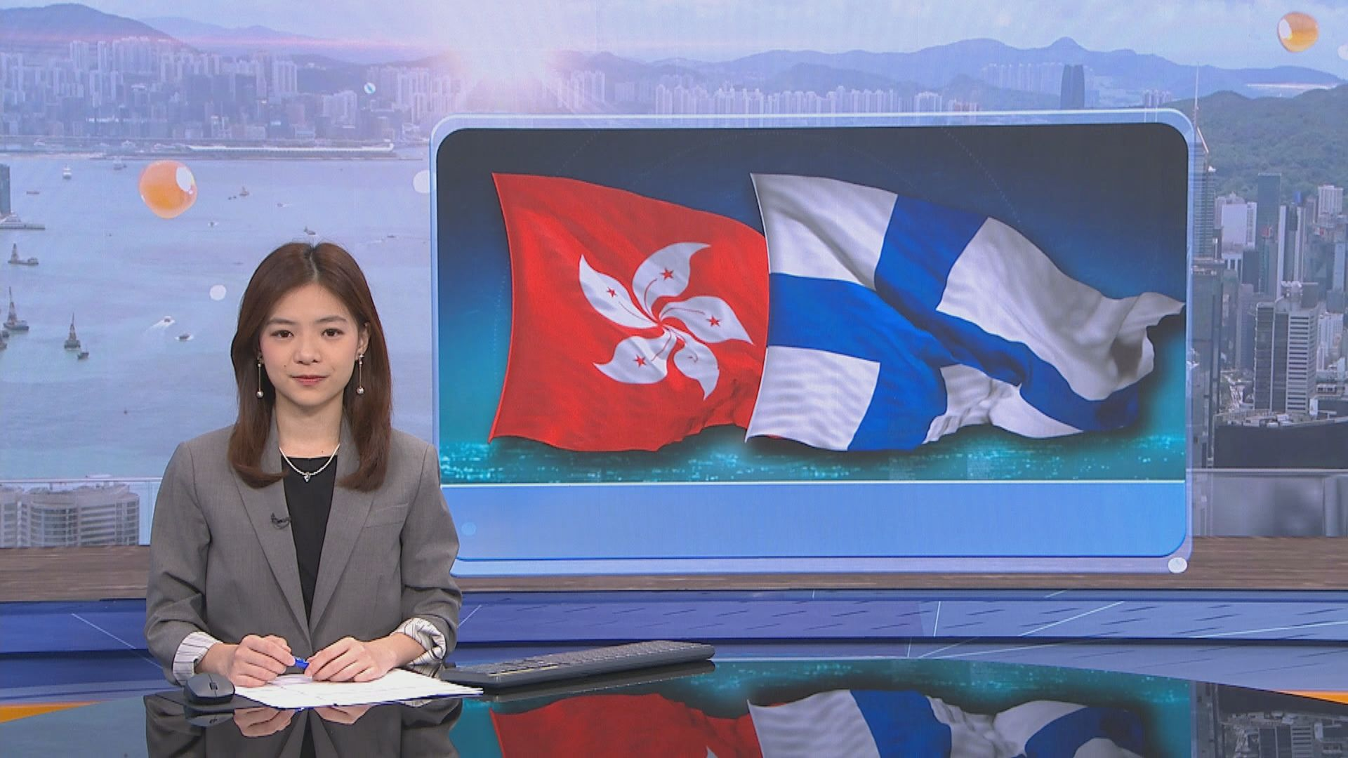芬蘭暫停與香港移交逃犯協定 指因國安法令香港法律情況變得不明確