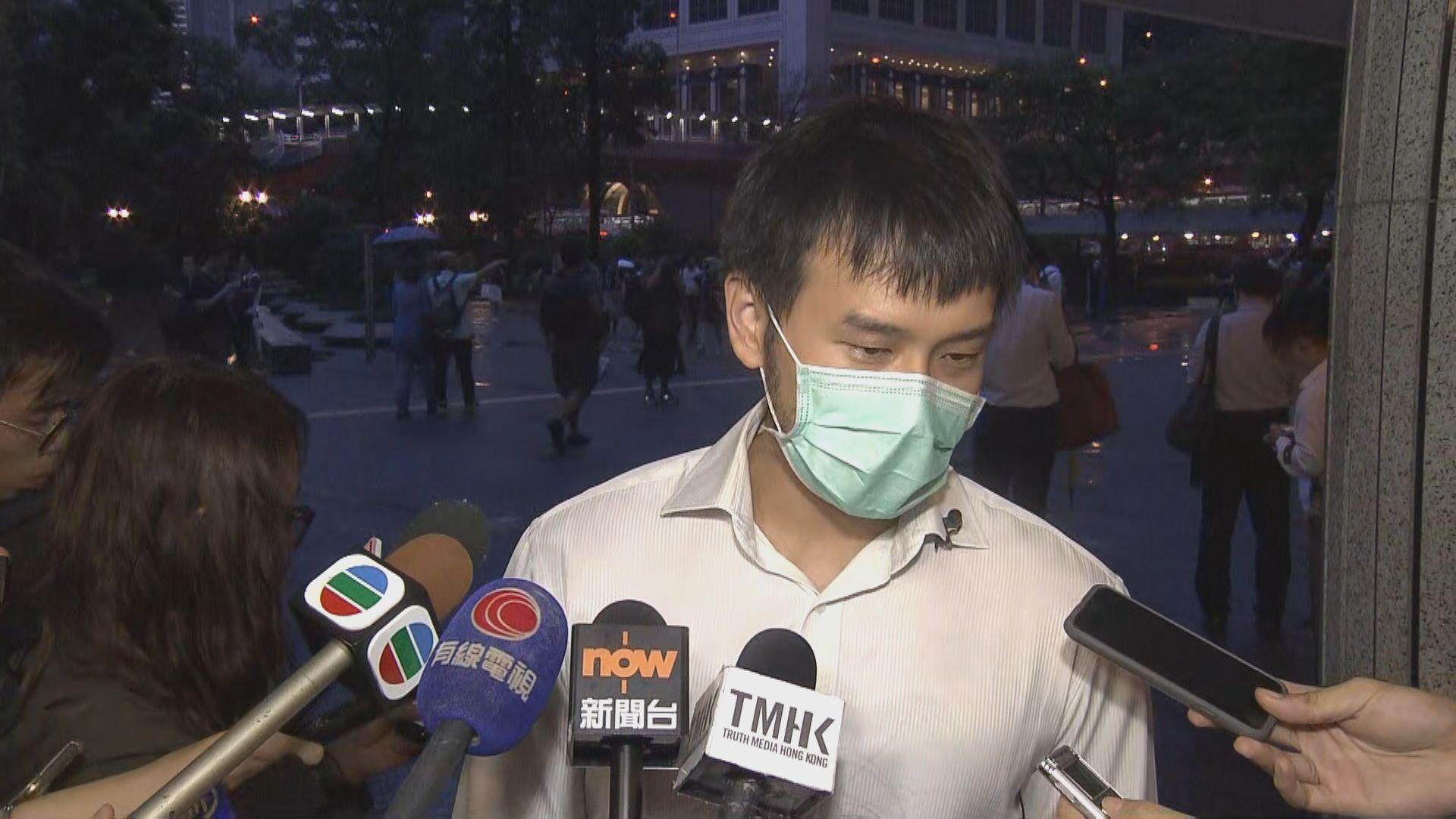 近千名市民到遮打花園集會呼籲響應周一罷工