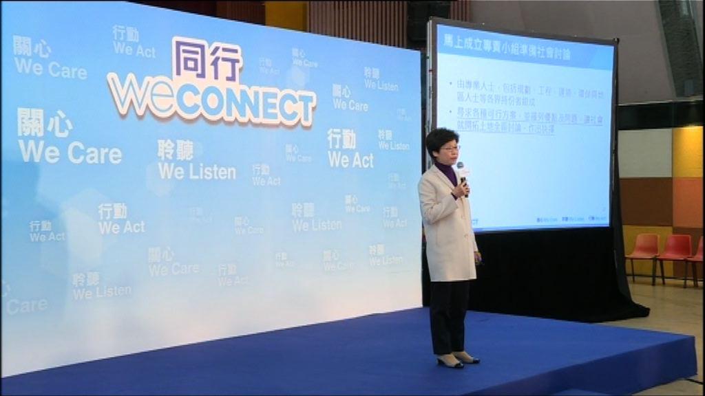 【林鄭政綱】推兩級制利得稅緩中小企負擔