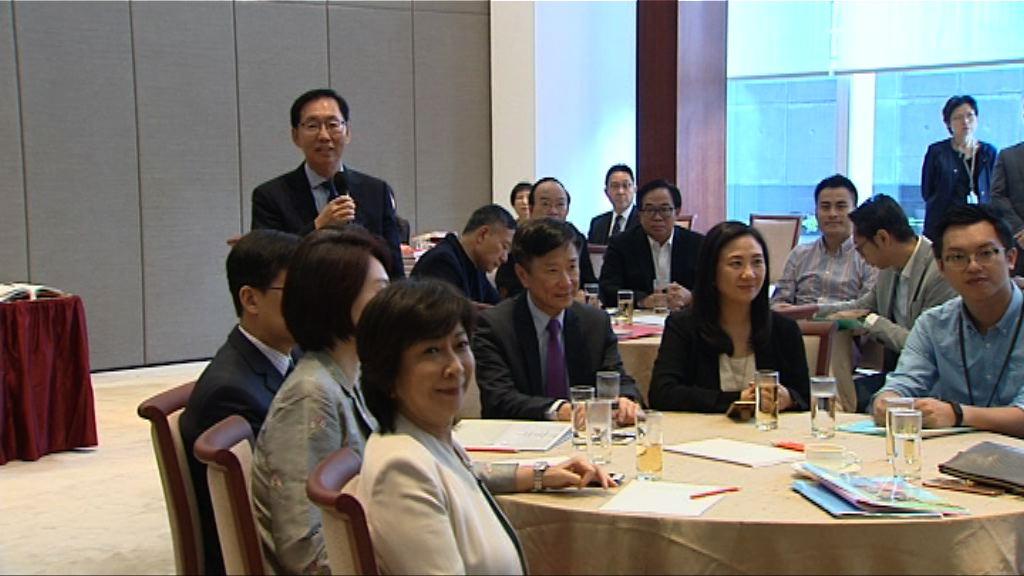 財會收緊會議程序交流會舉行 泛民杯葛