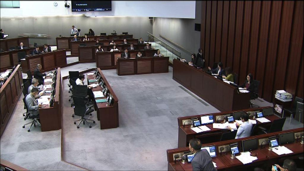立法會大會時間縮短讓財委會加開會議