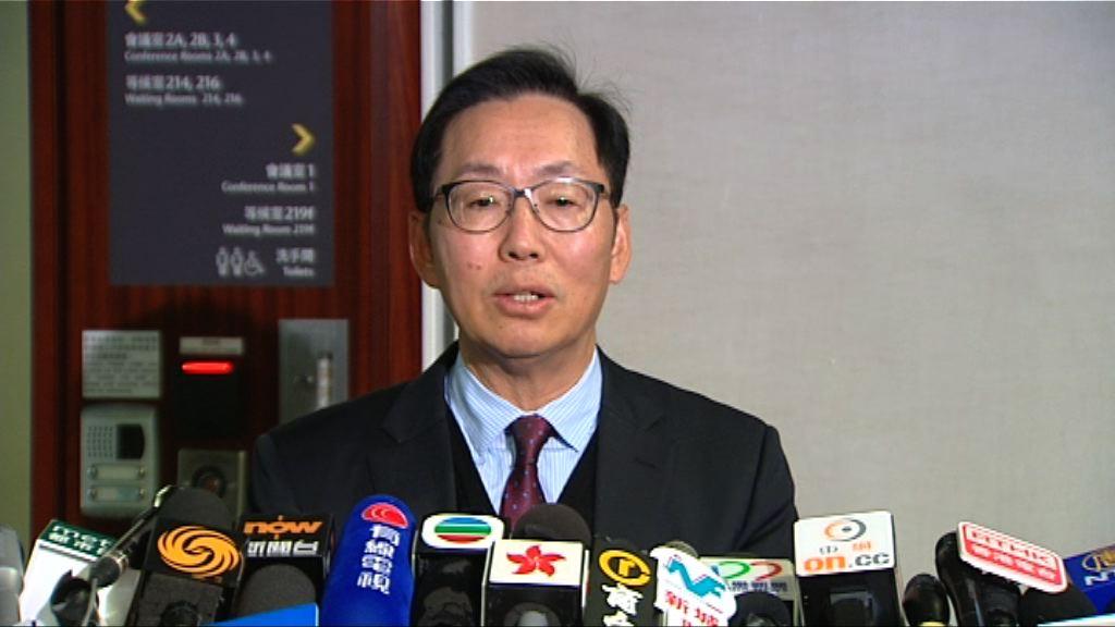 陳健波冀明日能表決修改會議程序議案
