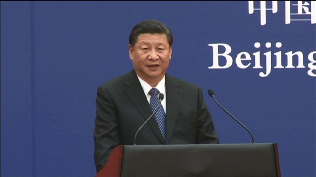 【侵侵訪華】中美簽署總值2535億美元協議