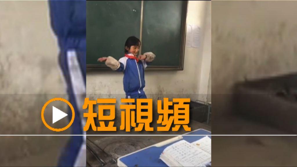 【財經智庫】短視頻「熱過龍」?