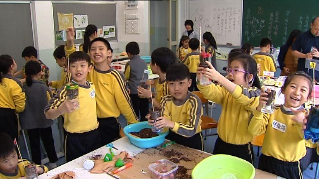 香港首間學校參考芬蘭教育模式