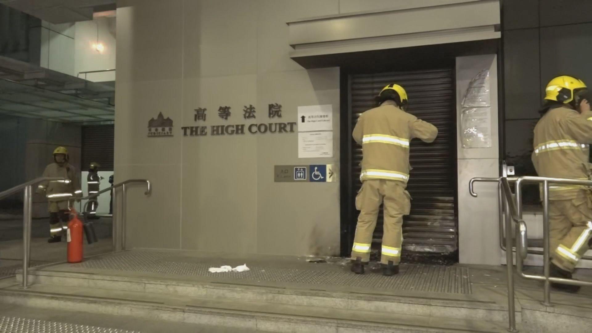 高等法院門外傍晚起火 消防到場救熄