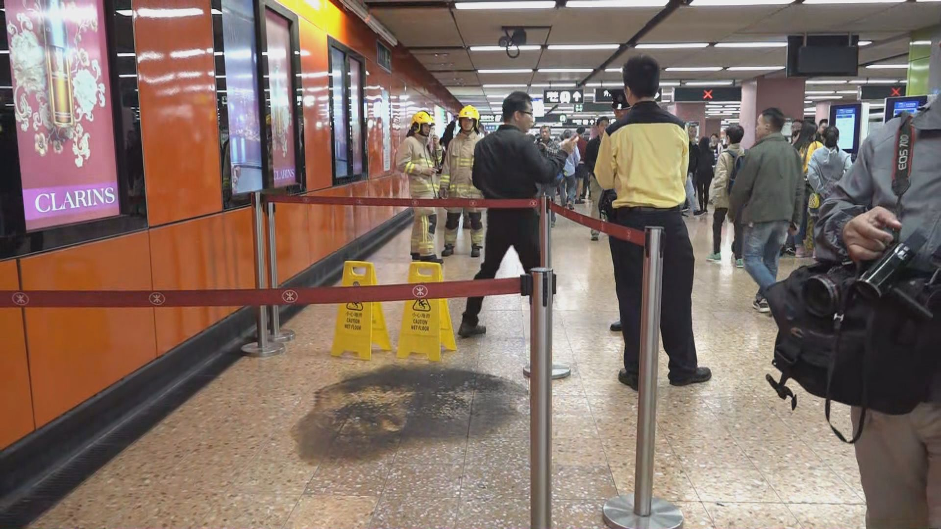 旺角港鐵站大堂起火無人傷